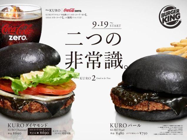svart hamburgare burger king japan