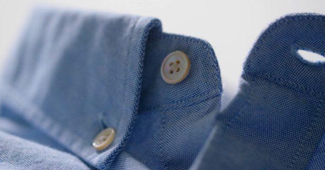 Hur tillverkas skjortor